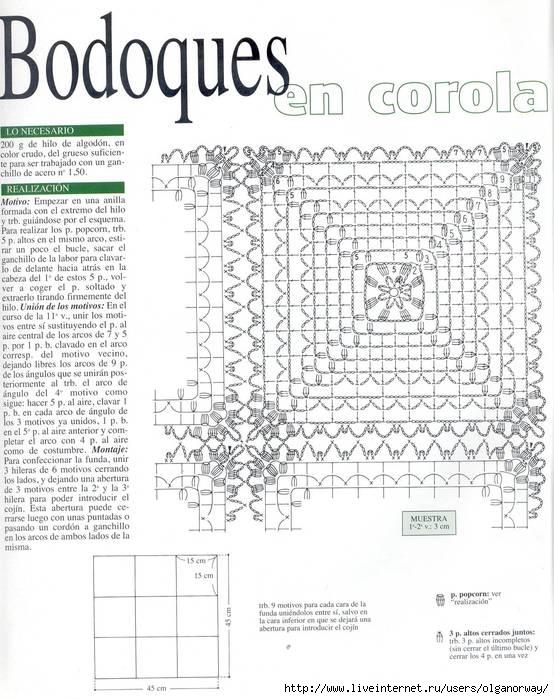 Almofada_receita (554x700, 236Kb)