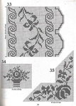 ������ 101 Filet Crochet Charts 25 (502x700, 309Kb)