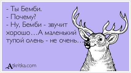 atkritka_1387638114_178 (425x237, 70Kb)