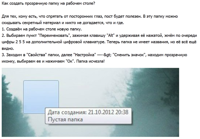 5320643_Bezimyannii (700x487, 216Kb)