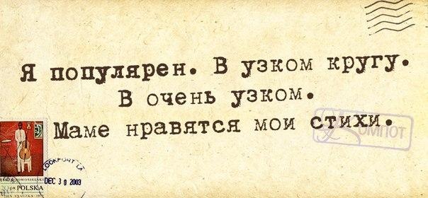 14 (604x280, 116Kb)