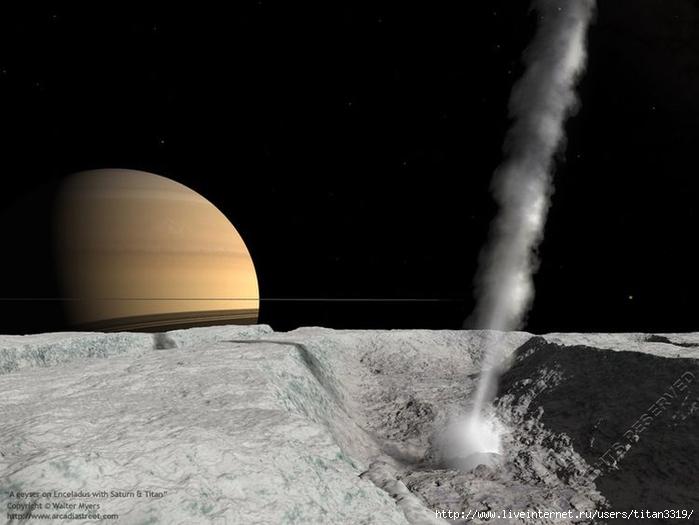 Энцелад 4 (700x525, 148Kb)