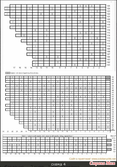 704-10 (398x568, 95Kb)
