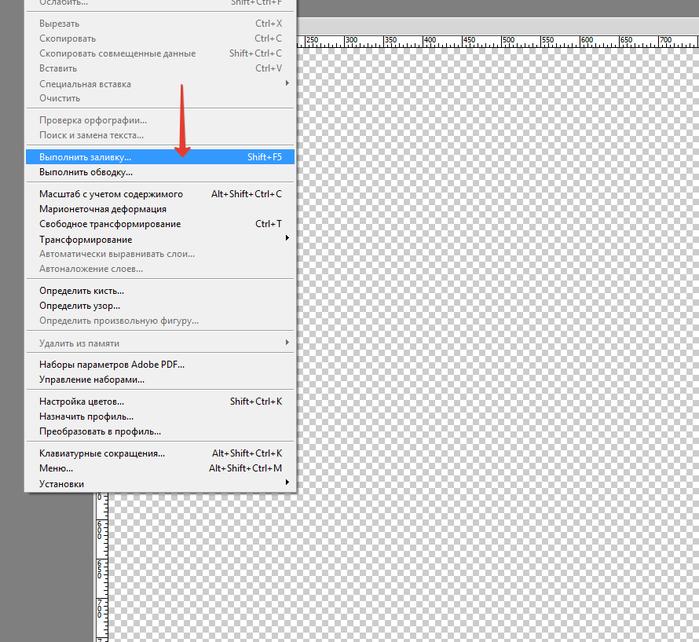 2014-06-02 01-24-08 Скриншот экрана (700x642, 240Kb)