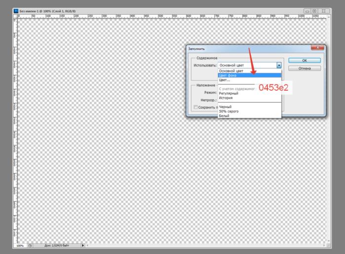 2014-06-02 01-24-27 Скриншот экрана (700x515, 195Kb)