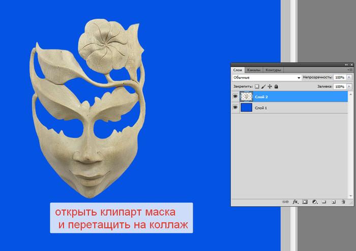 2014-06-02 01-27-49 Скриншот экрана (700x495, 139Kb)