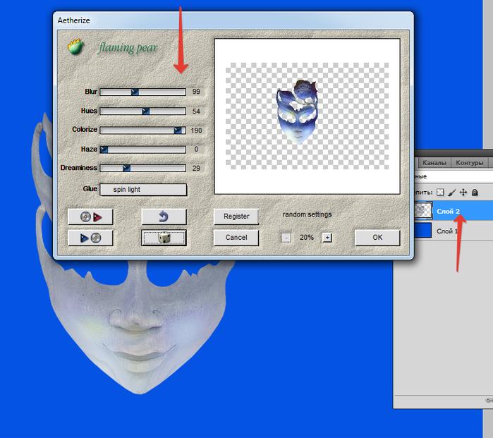 2014-06-02 01-35-51 Скриншот экрана (700x621, 318Kb)