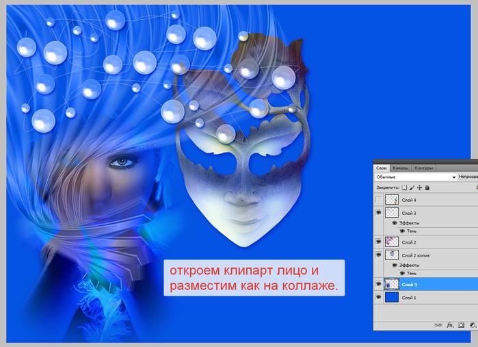 2014-06-02 02-04-22 Скриншот экрана (700x507, 323Kb)