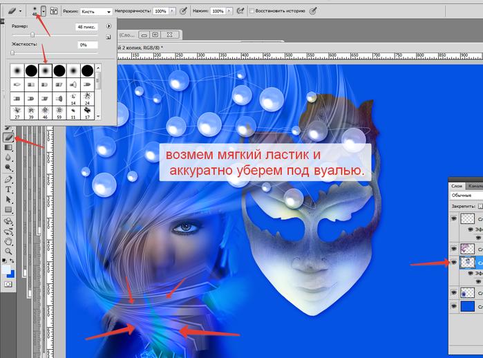 2014-06-02 02-06-05 Скриншот экрана (700x518, 351Kb)