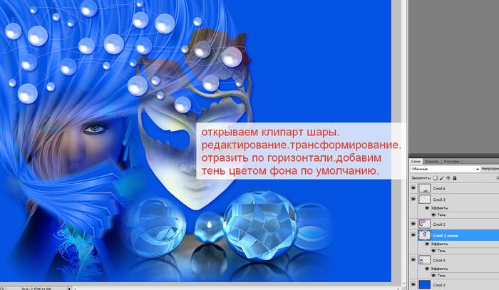 2014-06-02 02-13-48 Скриншот экрана (700x407, 294Kb)