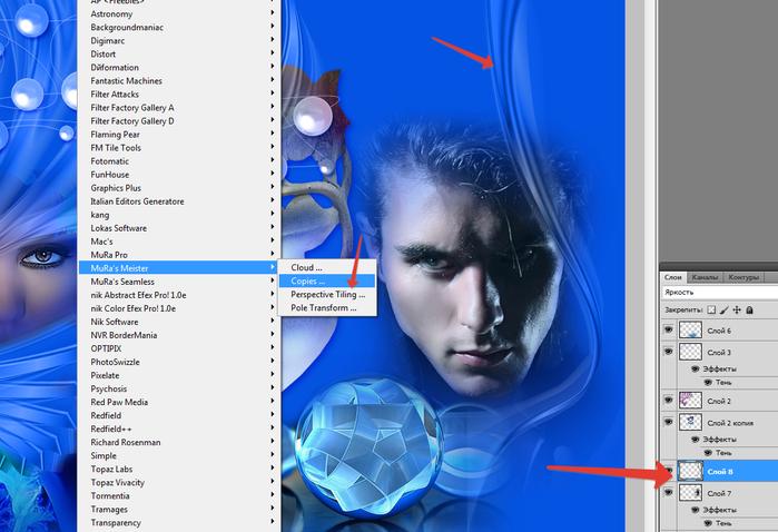 2014-06-02 02-38-06 Скриншот экрана (700x478, 331Kb)