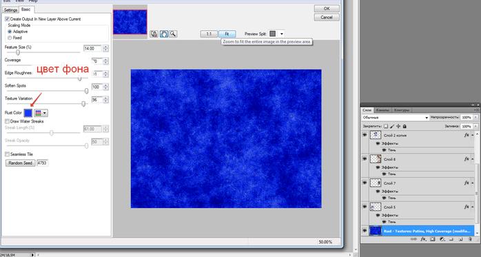 2014-06-02 02-56-30 Скриншот экрана (700x373, 191Kb)