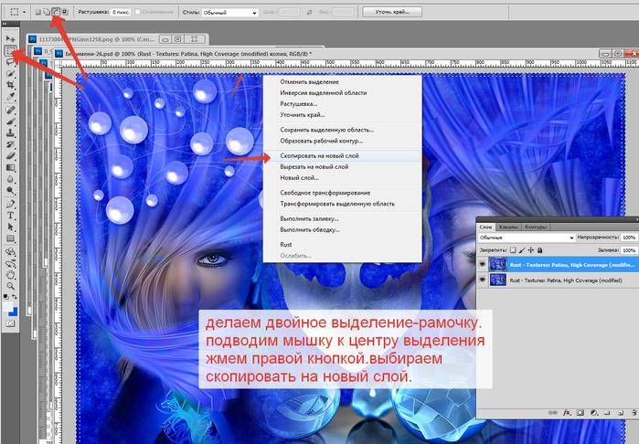 2014-06-02 03-00-17 Скриншот экрана (700x486, 456Kb)