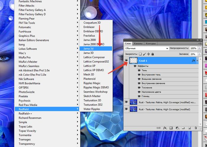 2014-06-02 03-08-22 Скриншот экрана (700x499, 362Kb)