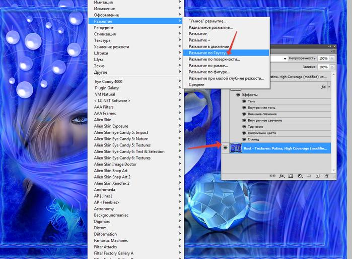 2014-06-02 03-28-29 Скриншот экрана (700x513, 472Kb)