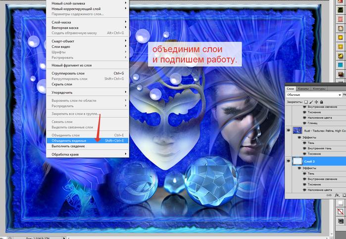 2014-06-02 03-37-48 Скриншот экрана (700x484, 513Kb)
