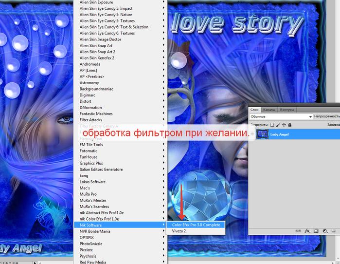 2014-06-02 03-54-18 Скриншот экрана (700x542, 504Kb)