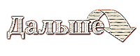 4160157_0_7b558_b2d2a747_M_jpg (200x80, 11Kb)