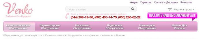 1207817_venko_JPG1 (700x138, 15Kb)