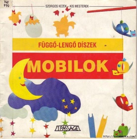 mobilok (555x563, 152Kb)
