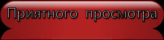 1414595927_9 (567x139, 43Kb)