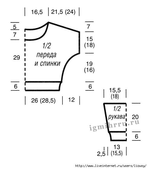 пуловер 44-46 48-50 (500x572, 59Kb)