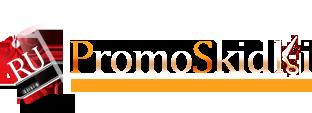 logo_promo (312x113, 20Kb)
