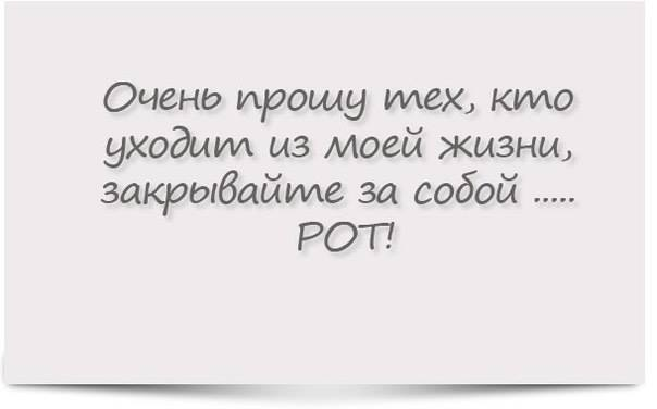 http://img0.liveinternet.ru/images/attach/c/0/117/644/117644362_large_3416556_10734174_865082810182039_435394277034102510_n.jpg