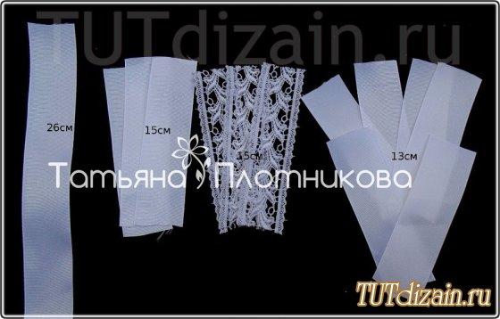 1409237789_tutdizain.ru_5643 (560x358, 39Kb)