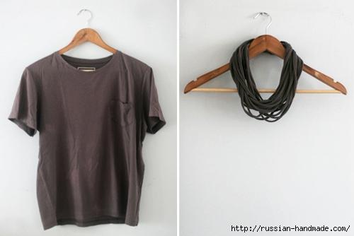 Коврики и подушки из старых футболок (21) (500x334, 73Kb)