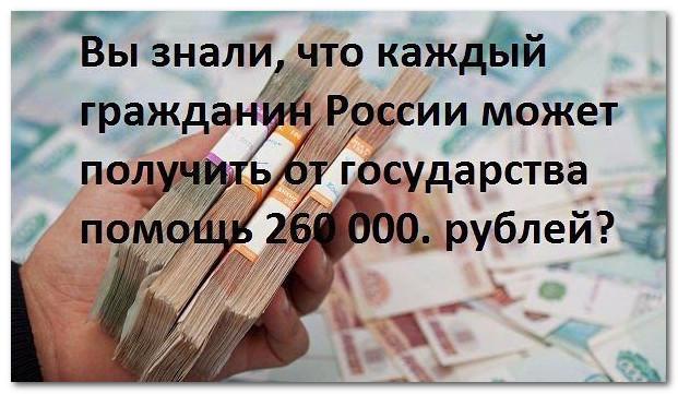 4003916_20141030_121635 (621x361, 91Kb)