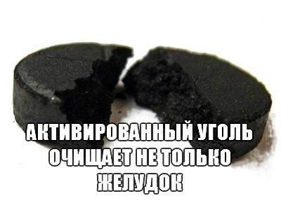 LCpClMniUyU (400x300, 21Kb)