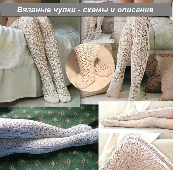 3256587_vyazanie_chylki0 (606x593, 89Kb)