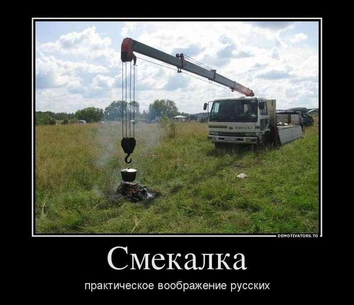 1387568048_aneki.kz_68792443_smekalka (700x604, 41Kb)