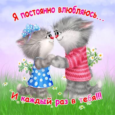 4497417_1316922892_www_nevsepic_com_ua_parochka300609 (400x400, 73Kb)