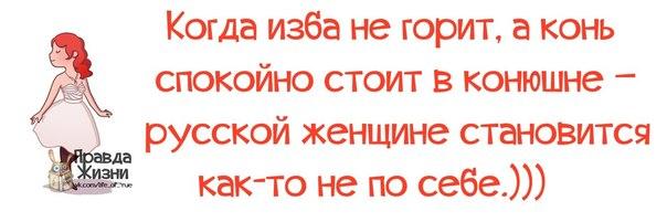 1384198163_frazochki-16 (604x201, 132Kb)
