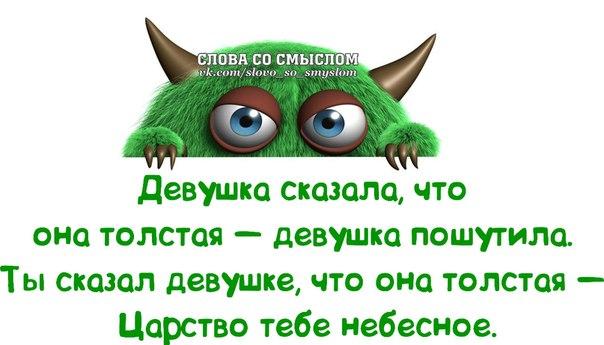 1384198193_frazochki-26 (604x345, 176Kb)
