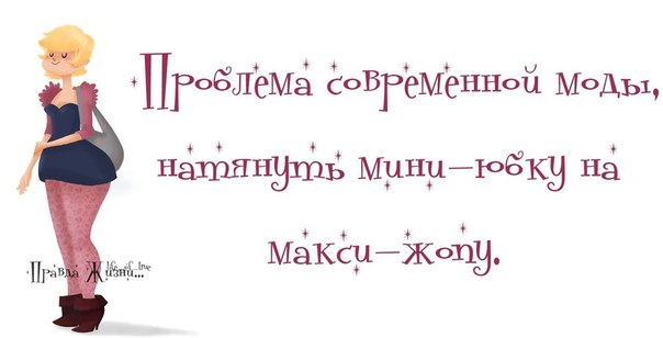 1384198232_frazochki-23 (604x308, 97Kb)