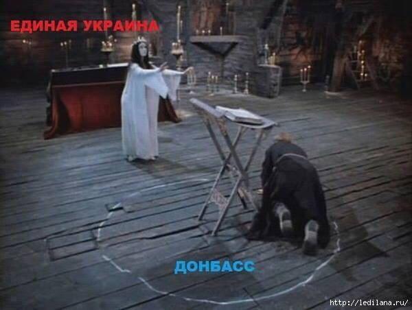 3925311_Donbass (600x452, 101Kb)