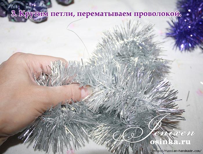 Свит-дизайн. Новогодняя подвеска из конфет (3) (700x530, 327Kb)