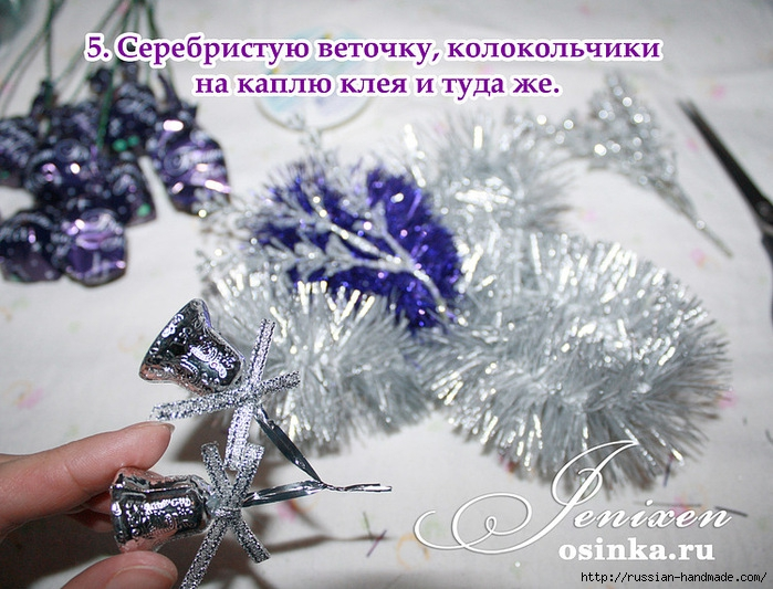 Свит-дизайн. Новогодняя подвеска из конфет (4) (699x533, 289Kb)