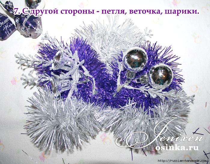 Свит-дизайн. Новогодняя подвеска из конфет (6) (699x546, 393Kb)