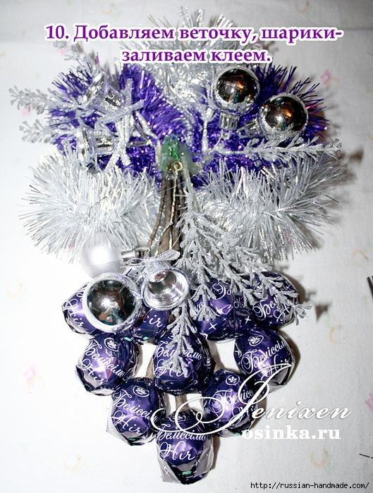 Свит-дизайн. Новогодняя подвеска из конфет (9) (529x699, 361Kb)