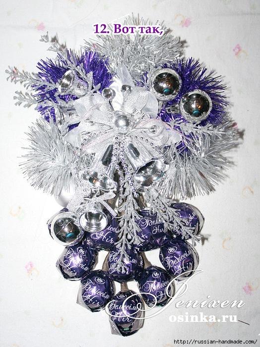 Свит-дизайн. Новогодняя подвеска из конфет (11) (524x700, 347Kb)