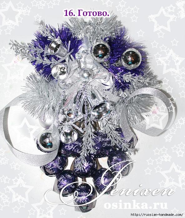 Свит-дизайн. Новогодняя подвеска из конфет (16) (593x700, 379Kb)