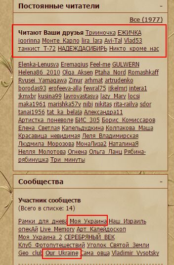 читают sergey1958 (352x534, 60Kb)
