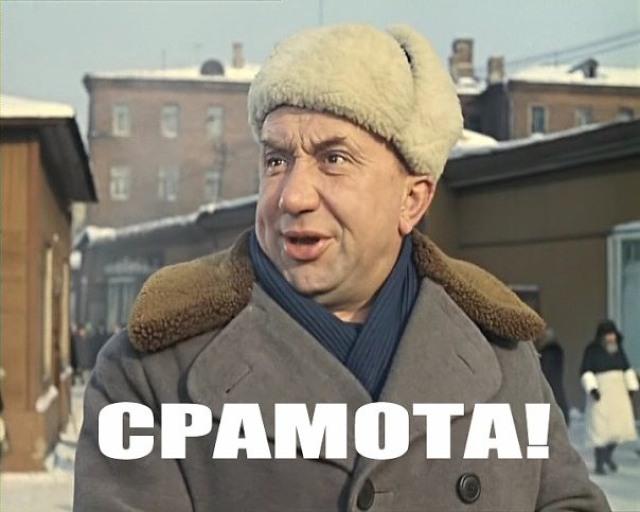 МИД Британии: Россия должна вернуть Крым в состав Украины - Цензор.НЕТ 8675