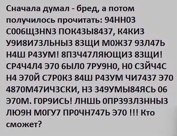 0j8W_J398_g (590x454, 231Kb)