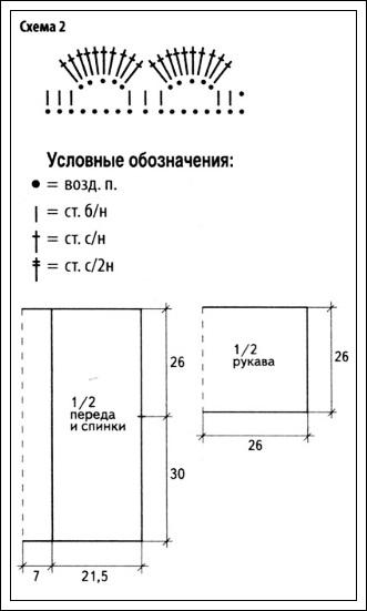 3 (331x551, 59Kb)