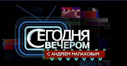 2014-11-01 22-49-29 �������� ������ (410x213, 80Kb)